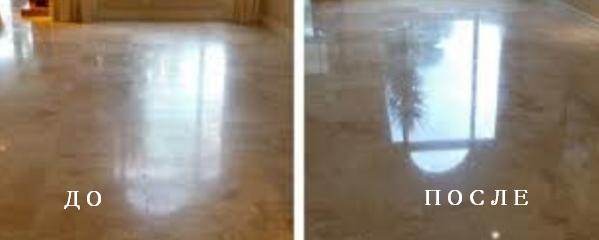 полировка мрамора - фото до и после
