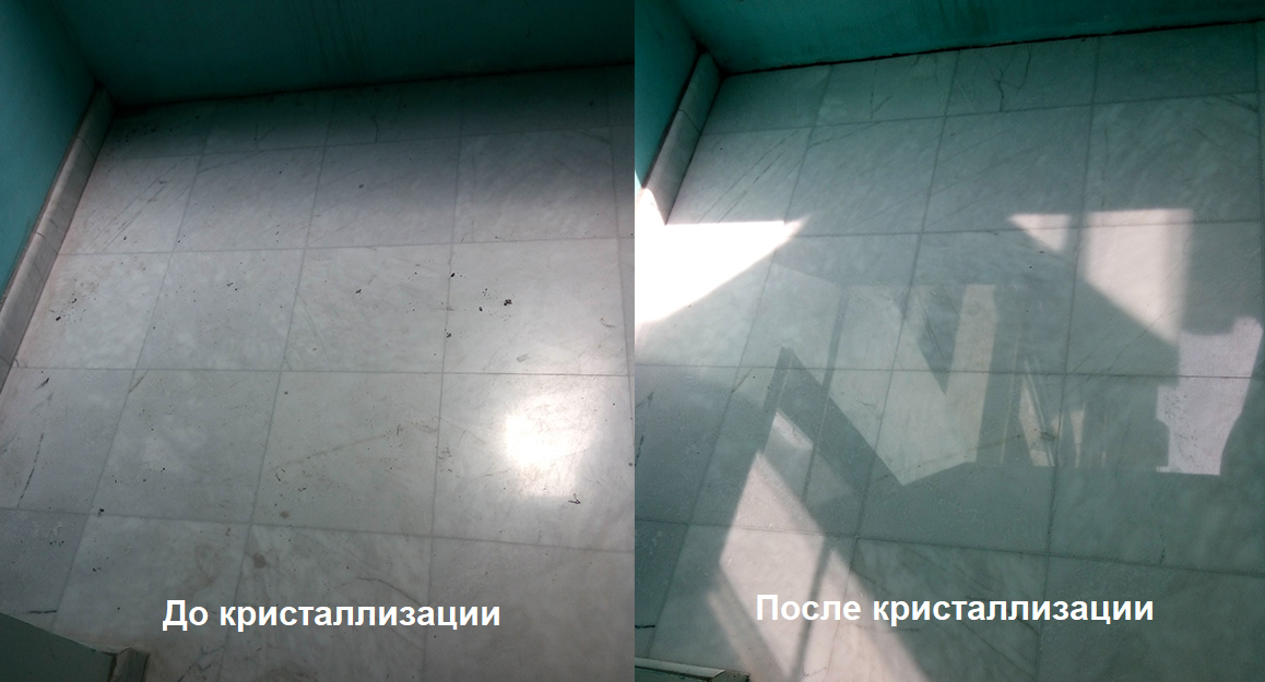 до и после кристаллизации мрамора